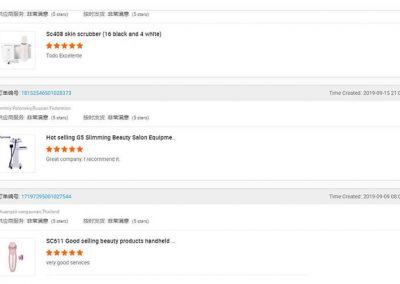 minxu customers Feedback 7
