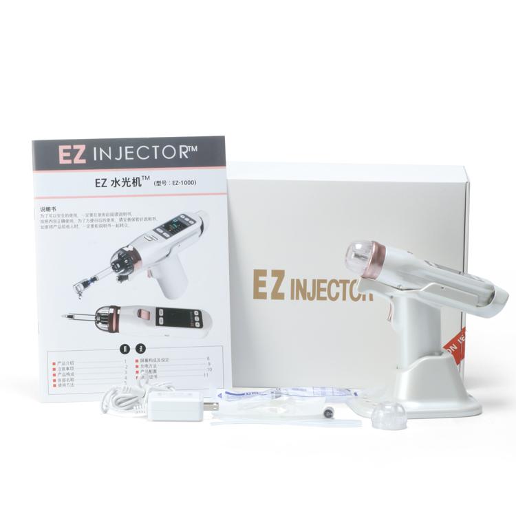 EZ Negative pressure Injector Skin Tightening Machine 11