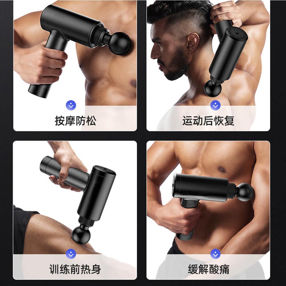 fascial gun 6